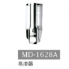 MD-1628A